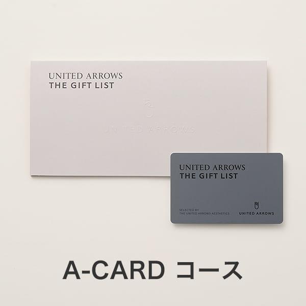 UNITED ARROWS THE GIFT LIST e-order choice A-CARD
