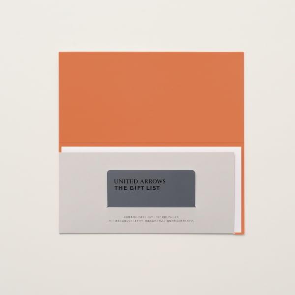 UNITED ARROWS THE GIFT LIST e-order choice B-CARD