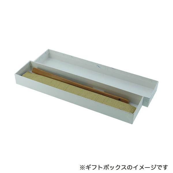 伊場仙 / 紳士扇子 しけびき柄(黒) 収納袋・ケース付