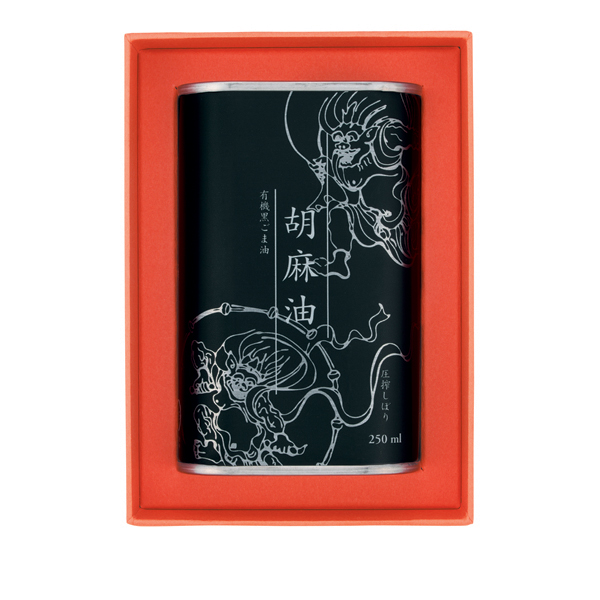 有機黒胡麻油 250ml(BOX付)