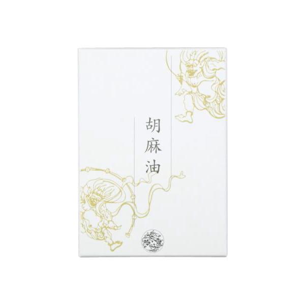 有機黒胡麻油 250ml (BOX付)