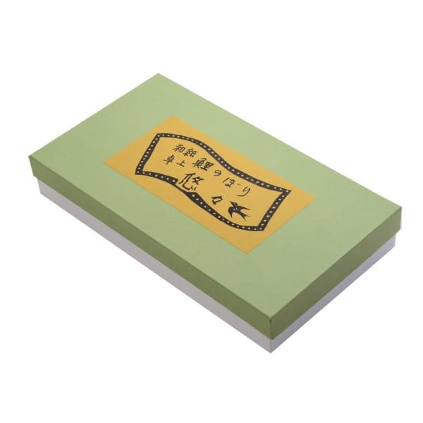 八尾和紙(桂樹舎) / 卓上こいのぼり 悠々