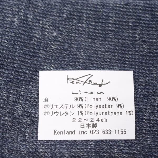 KENLAND / Lady's Socks(22~24cmネイビー) [ギフトBOX入り]