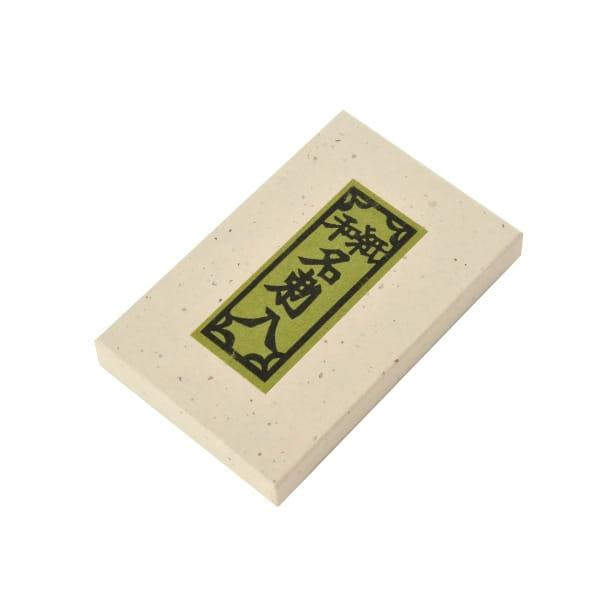 八尾和紙(桂樹舎) / 名刺入れ ひし形(緑)