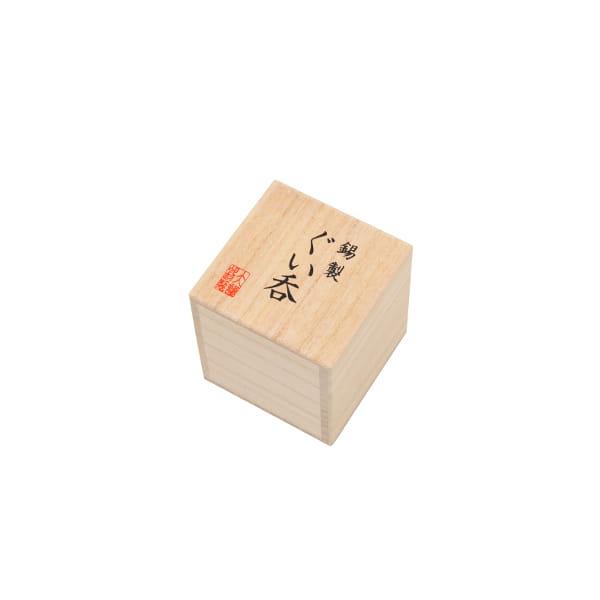 大阪錫器 / ぐい呑 鯛網 黒 桐箱入り
