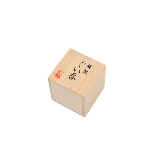 大阪錫器 / ぐい呑 鯛網 白 桐箱入り