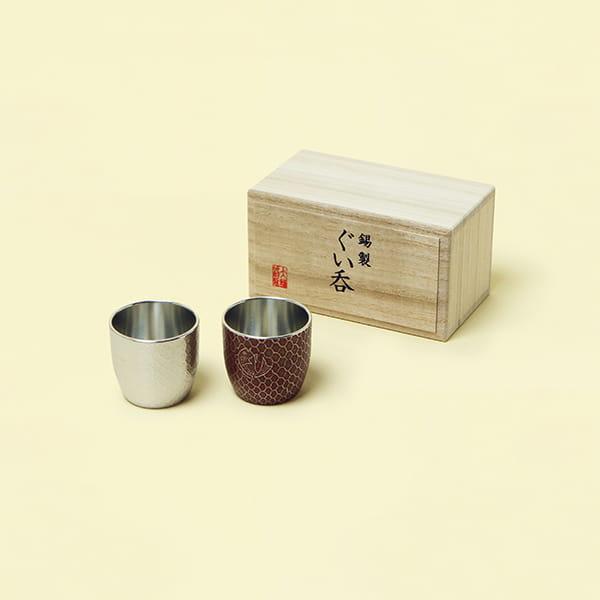 大阪錫器 / ぐい呑 鯛網 白・朱ペア 桐箱入り