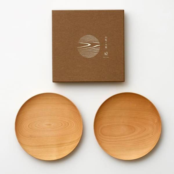 WDH / 山桜ノ木皿(中皿2枚セット)