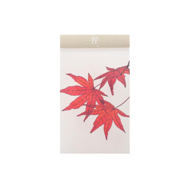 弁当串 紅葉