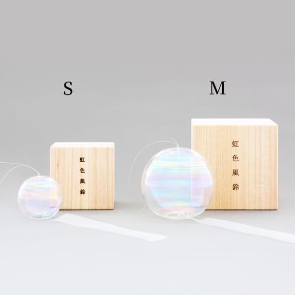 【数量限定】Sghr スガハラ / 虹色風鈴 M