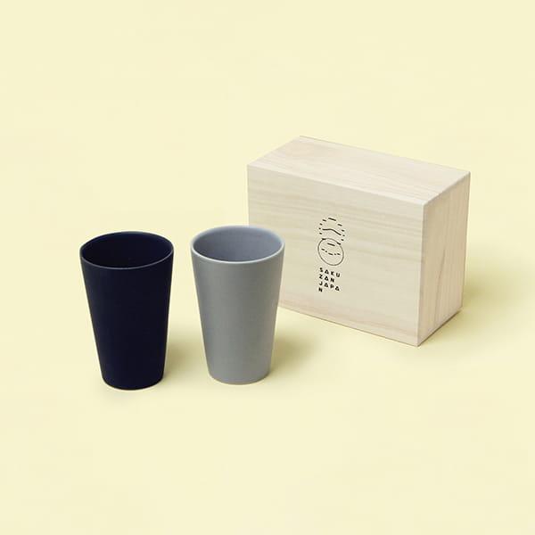作山窯 / Sara Free cup カップ ペア 木箱入り(Navy、Gray)