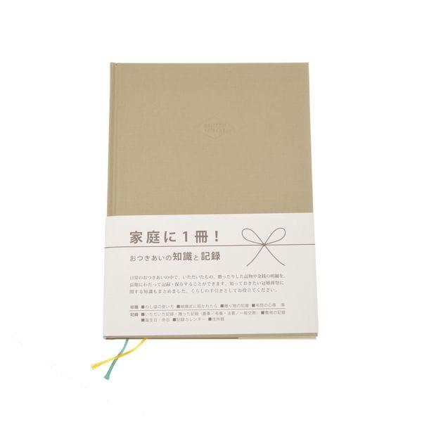 マルアイ / 冠婚葬祭ノート(KANKONSOUSAI)金 NK-A2