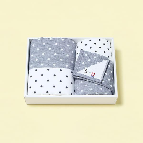 今治タオル(imabari towel) ポルカドットシャンブレータオルセット(バス1/フェイス1/ウォッシュ1) グレー