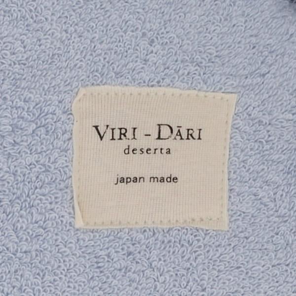 VIRI-DARI deserta / ソリッドフェイスタオル(サックス)