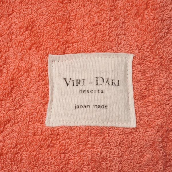 VIRI-DARI deserta / ソリッドバスタオル(オレンジ)