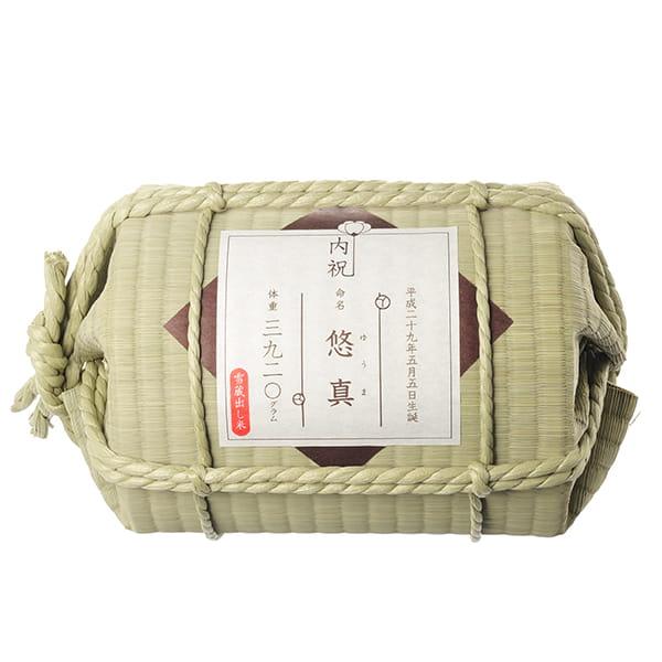 越後ファーム / 『い草俵に入れた体重米』新潟県奥阿賀産こしひかり