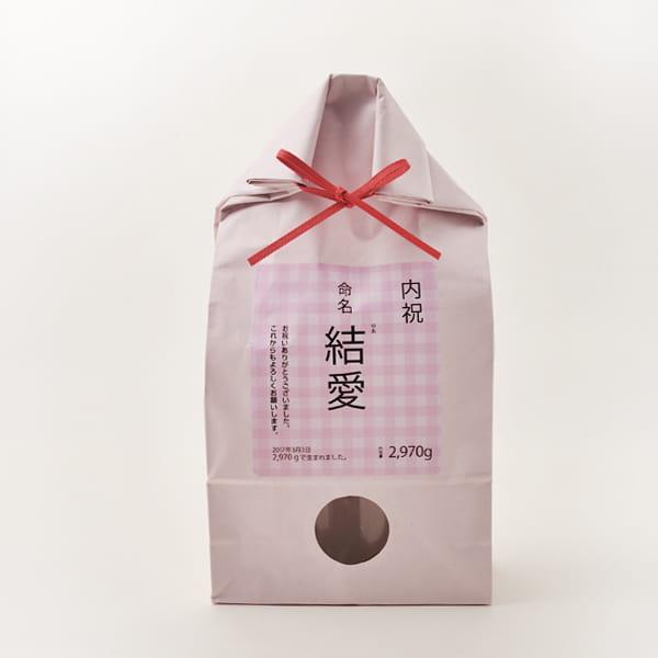 越後ファーム / 『出産内祝』名入れ体重米(ピンク)