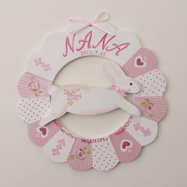 アニバーサリー / Hello Baby E(ピンク)【名入壁掛け付】【焼き菓子詰合せ】