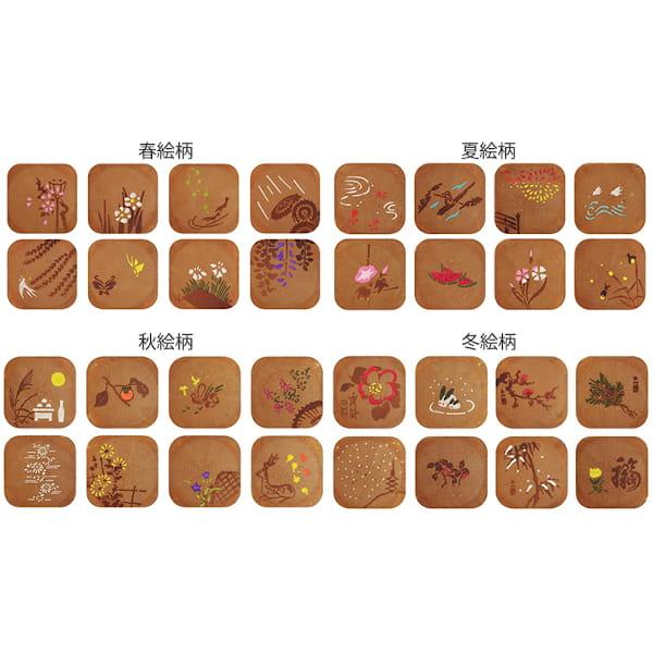 松﨑煎餅 / 江戸瓦 暦(季節の絵柄)8枚*