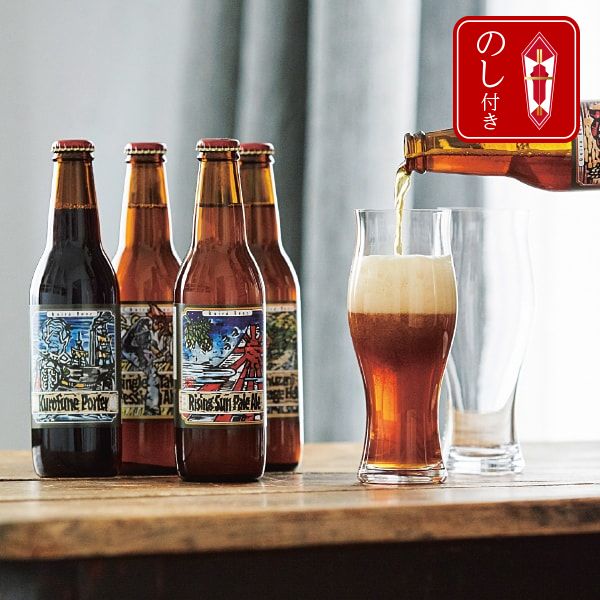 【ポイント5倍】ベアードブルーイング / ベアードビールお任せ6本セット(お中元短冊のし付き)
