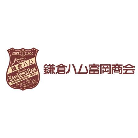 鎌倉ハム / 老舗の味 3点セット