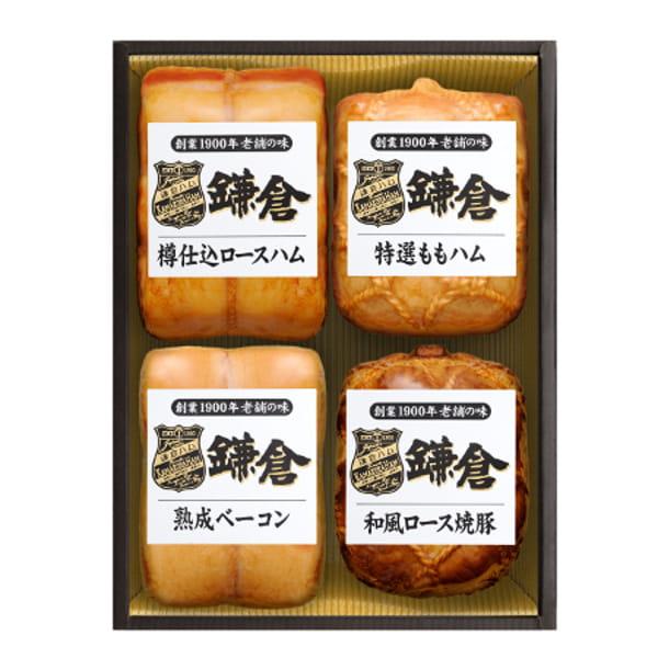 鎌倉ハム / 老舗の味 4点セット