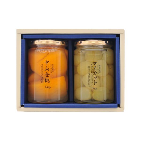 岡山県産フルーツコンポート(中山金桃1・マスカット1)*