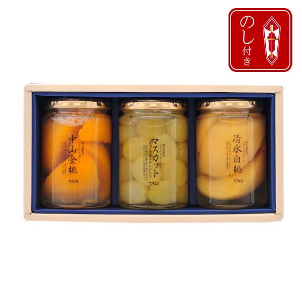 岡山県産フルーツコンポート(清水白桃1・中山金桃1・マスカット1)(お歳暮短冊のし付き)*