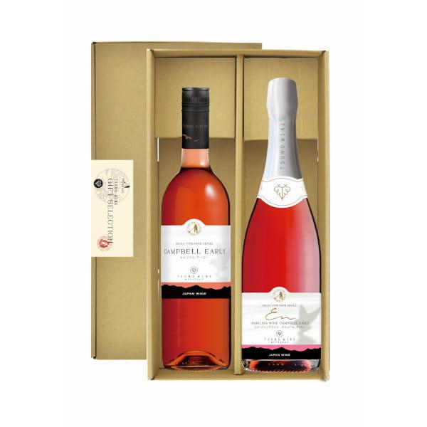 都農ワイン / キャンベルアーリーSweetロゼ&スパークリングワインギフトセット(ワインポアラー付き)