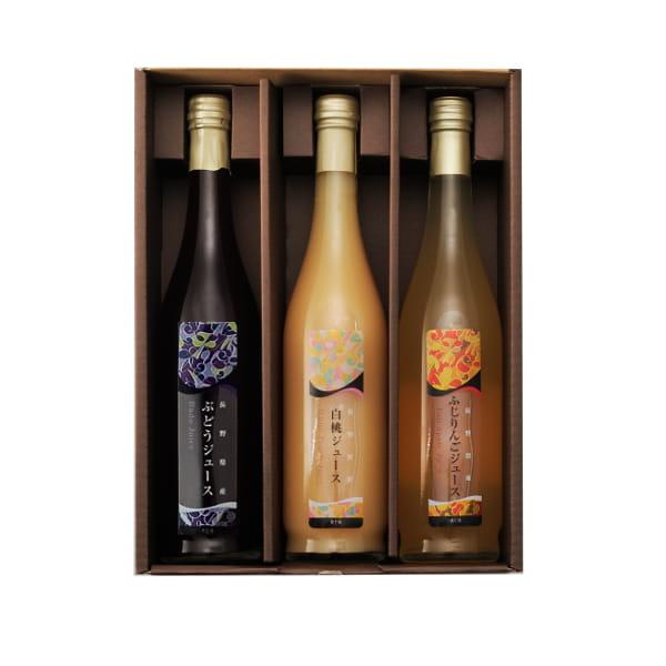 長野県産果実100%ストレートジュース3本セット(ぶどう・白桃・りんご)*