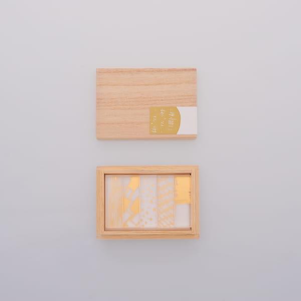toumei / 箔 hashioki 木箱入り5個セットは