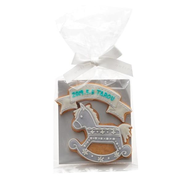 アイシングクッキー 木馬(ブルー) (名入れ商品※お名前は備考欄へ)20個以上でご注文ください
