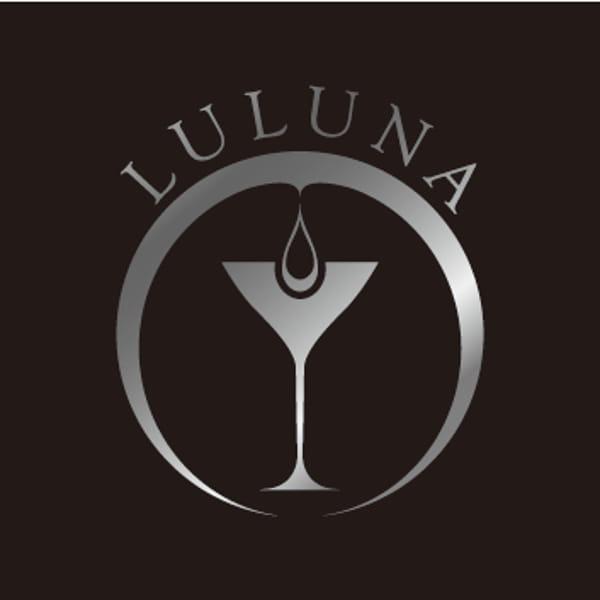 LULUNA / フローズンスイーツメーカー(ナイトブラック)