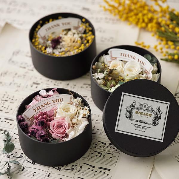 BALLON / Box Flower Arrangement WHITE(母の日限定)