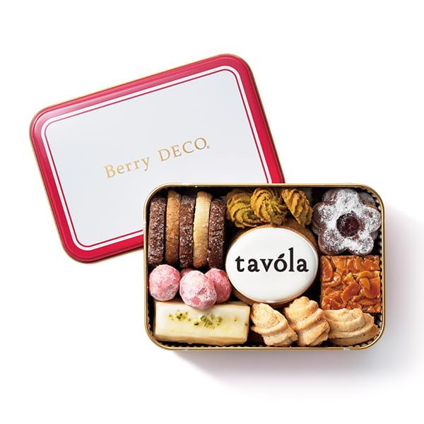 ベリーデコ / メッセージクッキー缶 (※メッセージは備考欄へ)20個以上でご注文ください*