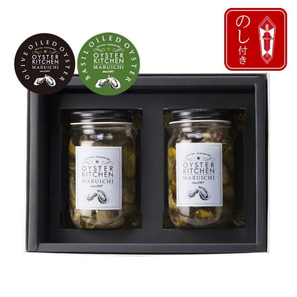 オイスターキッチン / 牡蠣オリーブオイル漬け 2種セット(お歳暮短冊のし付き)*