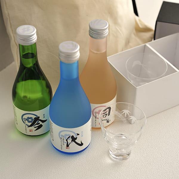 2020年父の日限定セットC(ソーシャルディスタン酒(シュ)セット・江戸切子グラス・バッグ)※6/20~6/21にお届けします。