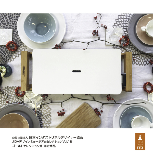 PRINCESS / Table Grill Pure (テーブルグリル ピュア)
