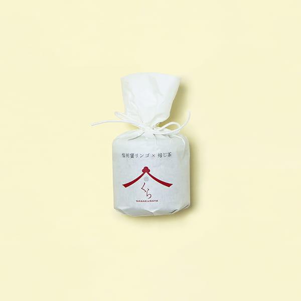 NAGAKURAYA / 信州蜜リンゴ×焙じ茶※30個以上でご注文ください*