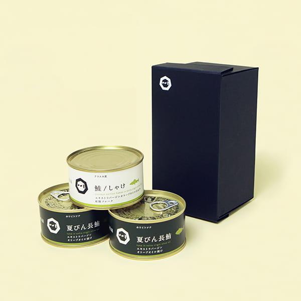 肴七味屋 / 鮪・鮭EXVオリーブオイル漬セット*