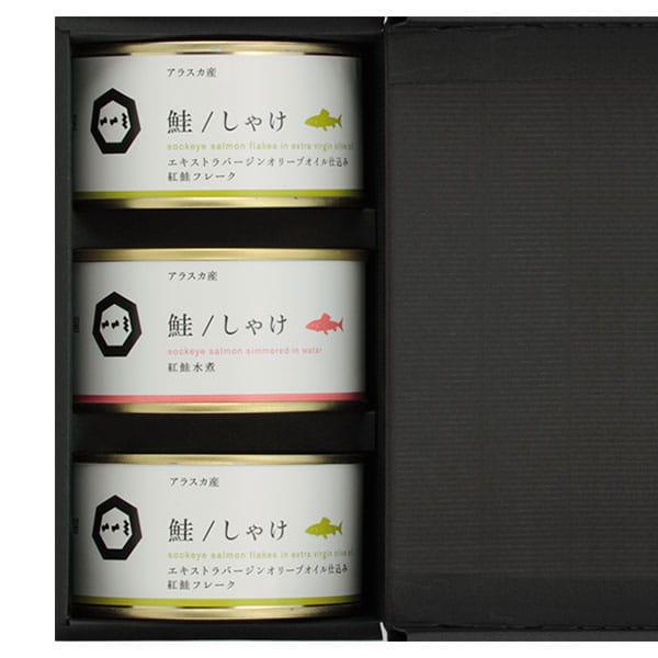 肴七味屋(ななみや) 紅鮭フレーク・水煮セット