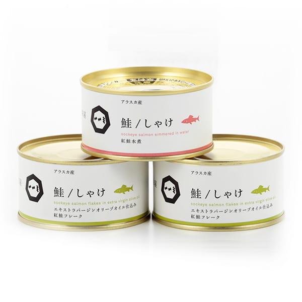 肴七味屋 / 紅鮭フレーク・水煮セット