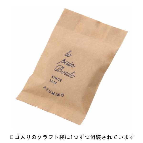 le pain boule / トロウマッド 5枚セット