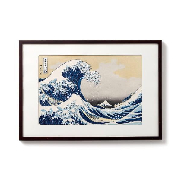 江戸木版画 葛飾北斎 冨獄三十六景「神奈川沖波裏」