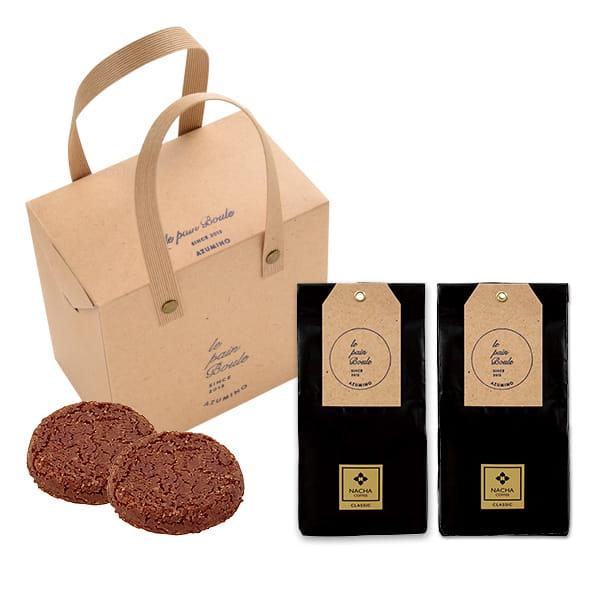 le pain boule / ナシャコーヒー オリジナル2個セット※10月31日までトロウマッド2枚プレゼント