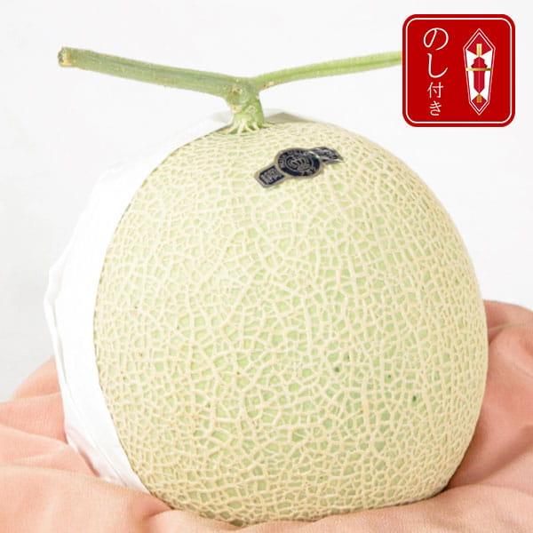 静岡県産 クラウンマスクメロン 1玉 ※11月下旬~12月下旬のお届けとなります。*(お歳暮短冊のし付き)