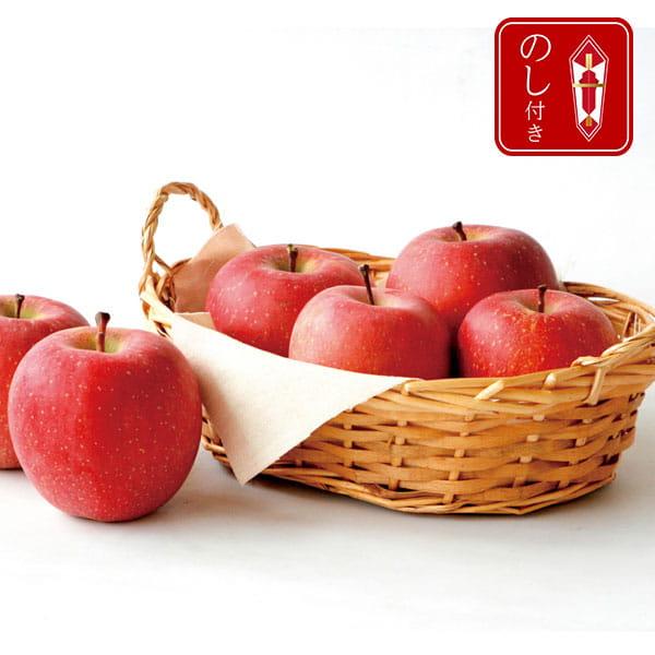 青森県産 サンふじ ※11月下旬~12月下旬のお届けとなります。*(お歳暮短冊のし付き)
