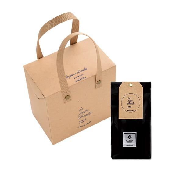 le pain boule / ナシャコーヒー オリジナル