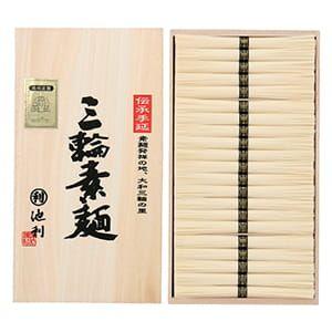 奈良・池利 / 手延三輪素麺詰合せ(21束)