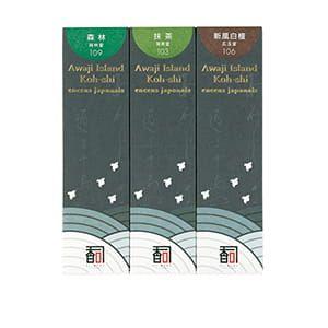 あわじ島の香司 3種セット